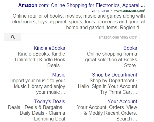 amazon internal search